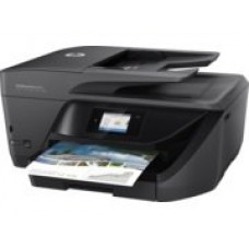 HP OfficeJet Pro 6970 All-in-One J7K34A multifunkciós tintasugaras nyomtató