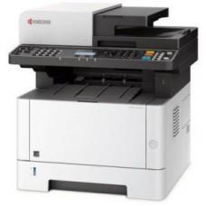 Kyocera Ecosys M2135DN színes lézer multifunkciós nyomtató