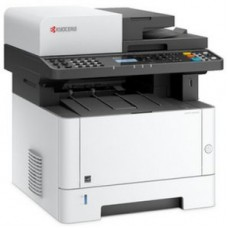 Kyocera Ecosys M2635DN színes lézer multifunkciós nyomtató